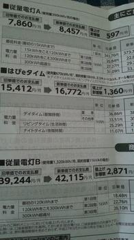 2b4e1212-s.jpg